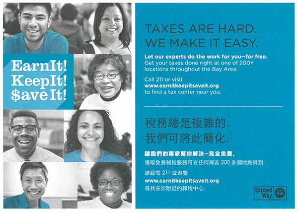 Vita Tax Preparation Services Flyer