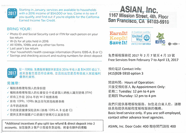 Chinese Vita Tax Preparation Services Flyer