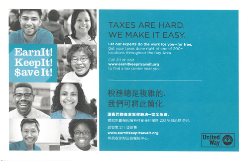 Postcard for VITA Free Tax Preparation Service in English and Chinese - ASIAN, Inc.